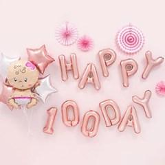 백일파티 장식세트 [웰컴베이비 걸 HAPPY 100DAY 로즈골_(12008483)