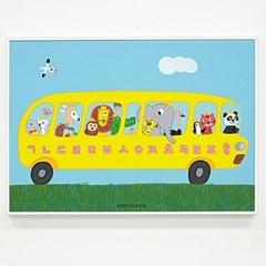 굴리굴리 포스터 / 한글 포스터 ㄱㄴㄷ 버스 (017)
