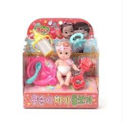 나이스토이 콩순이 아기돌보기 장난감