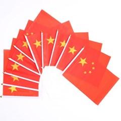 오성홍기 (미니천수기) 중국국기-500개입