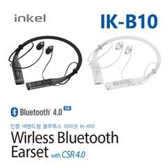 [GCK] 인켈 IK-B10 넥밴드 블루투스 이어폰
