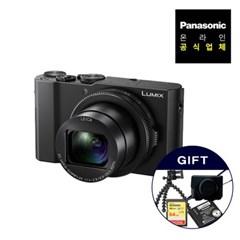[파나소닉] 루믹스카메라 DMC-LX10 /배터리+케이스+64GB+삼각대