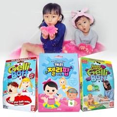 캐리 촉감놀이 목욕친구 젤리팝 젤리베프_(2060267)