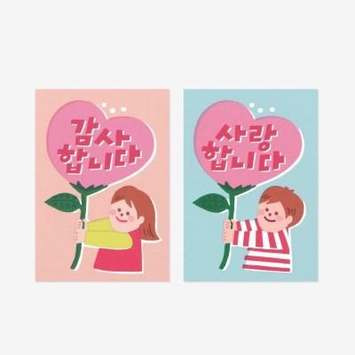 하트꽃 아이들 스티커(10개)