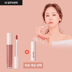 저스트핏 무스 틴트 01호 딥무브먼트+미니틴트 택 1_(1007667)