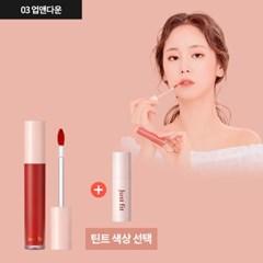 저스트핏 무스 틴트 03호 업앤다운+ 미니틴트 택 1_(1007665)