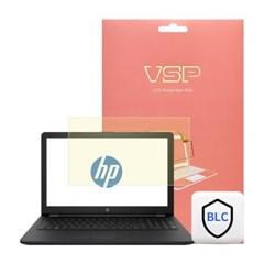VSP HP 15-BS142TU 블루라이트차단 액정보호필름 1매