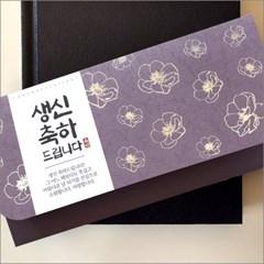 제이씨핸즈 축하감사봉투 [생신(보라)] JC-1014(1속4매)