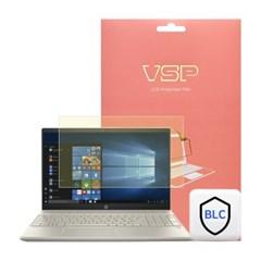 VSP HP 파빌리온 15-cs1047TX 블루라이트차단 액정보호필름 1매