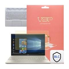 VSP HP 파빌리온 15-cs0128TX 블루라이트액정+터치 외부필름 1매