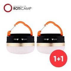 로티캠프 원형 자석 랜턴 1+1 캠핑 낚시 용품