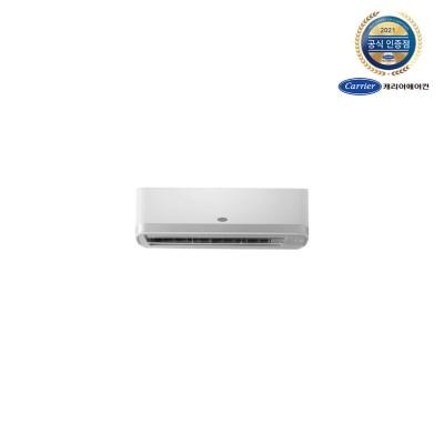 캐리어 벽걸이 냉난방기 ARQ07VB 기본설치비 포함_전국