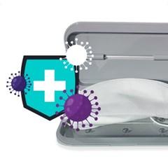 가우스 다용도 듀얼 마스크 스마트폰 UV-C 살균기
