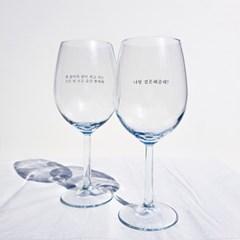주문제작 메세지 와인잔