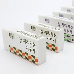 화랑고무 700 잘지워지는 지우개 낱개_(2073580)