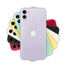 iPhone 11 Max (64GB) / SKT