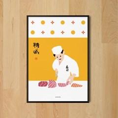 정성초밥 M 유니크 인테리어 디자인 포스터 일식당 스시