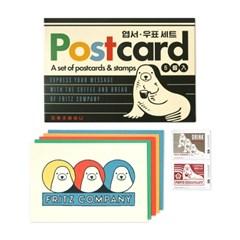 엽서 우표 세트