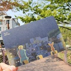 우리나라너무예뻐 부산은 너무 예쁘다 감천문화마을 디자인 엽서