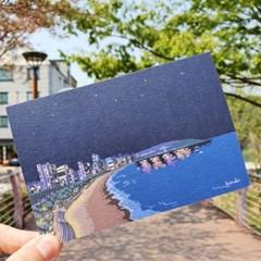 우리나라너무예뻐 부산은 너무 예쁘다 해운대 디자인 엽서