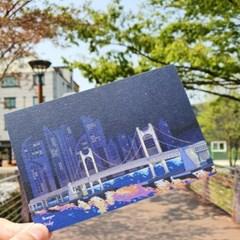 우리나라너무예뻐 부산은 너무 예쁘다 광안대교 디자인 엽서