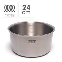 팰러스 통3중 스테인레스 스마트핸들 멀티냄비 24cm_(1352408)