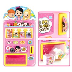 노래하고 말하는 캐리 핑크 자판기_(2074504)