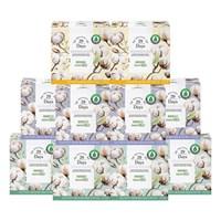 29Days 리얼 코튼 유기농 생리대 중형4팩 + 대형4팩 + 오버나이트2팩
