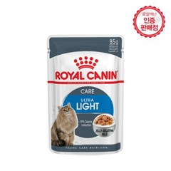 [로얄캐닌] 고양이사료 울트라 라이트 젤리파우치 85g 체중관리용