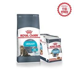 [로얄캐닌] 고양이사료 유리너리혼식세트 (4kg+유리너리 파우치12P)