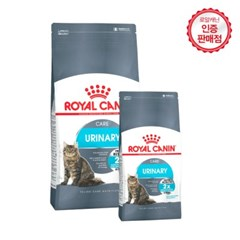 [로얄캐닌] 고양이사료 유리너리 6kg 요로계케어용 캣사료