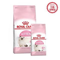 [로얄캐닌] 고양이사료 키튼 6kg 실내묘용 캣사료