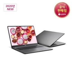 LG전자 2020 신모델 울트라PC 17U70N-GA36K 인강용 노트북
