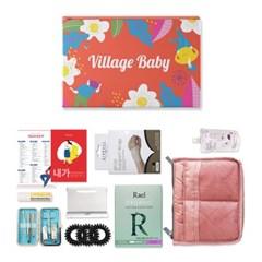 [출산선물] 조리원가방 출산준비물 선물세트