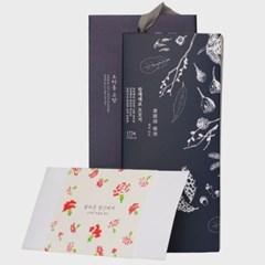 소하동 고방 - 함께해요 모꼬지  + 용돈 봉투(쇼핑백 포함)