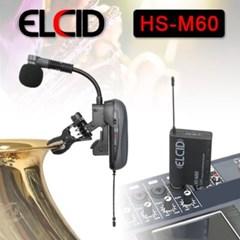 엘시디 마이크 ELCID HS-M60 색소폰 무선 핀 마이크
