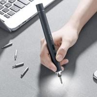 DIY USB휴대용 충전식 무선 전동 정밀 드라이버