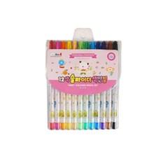 4500 12색슬라이더색연필(FR)-핑크