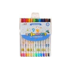 4500 12색슬라이더색연필(FR)-블루