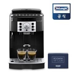 [드롱기]전자동 커피머신 VIP클럽 KRECAM22.110.B_(802492981)