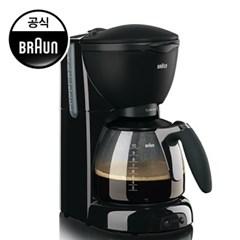 [BRAUN]브라운 퓨어 아로마 플러스 커피메이커 KF560_(802492984)
