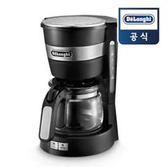 [드롱기] 미니드립 650ml 커피메이커 ICM14011