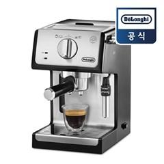 [드롱기] 반자동 에스프레소 커피메이커 ECP35.31_(802492978)