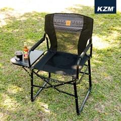 카즈미 슬랩 테이블 체어 K20T1C010 / 캠핑의자 접이식의자 낚시의자