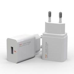 주파집 핸드폰 고속충전기 QC-JC100_(1674697)
