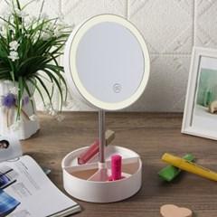 뷰끄 LED 원터치 메이크업 원형 탁상 조명 거울