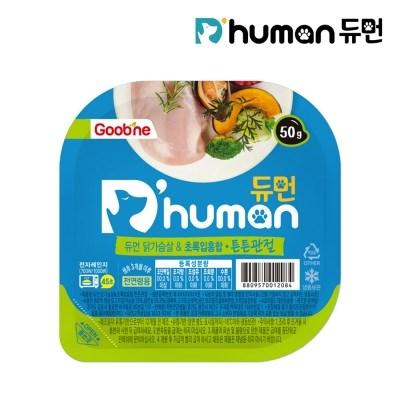굽네듀먼 강아지 자연화식 튼튼관절 초록입홍합 50g