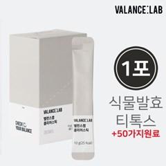 밸런스랩 상쾌한 클리어스틱 10g 1포 티톡스 50가지 원료