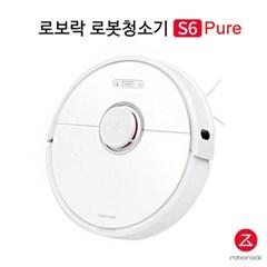 로보락 로봇청소기 S6 pure