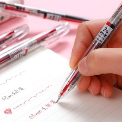 [D&S문구] 2색 중성펜